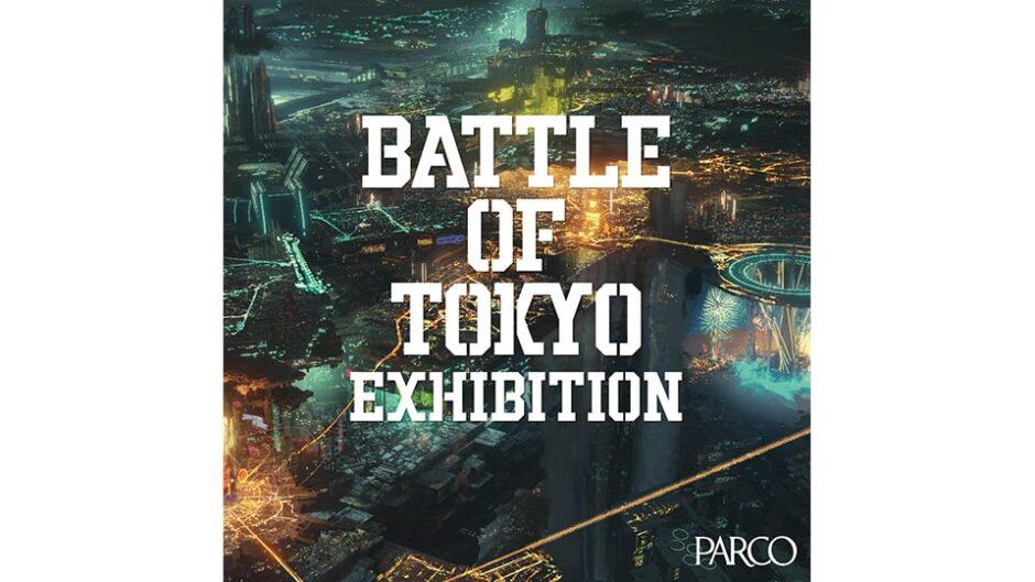 「Jr.EXILE」総勢38名!初の展覧会「BATTLE OF TOKYO EXHIBITION」