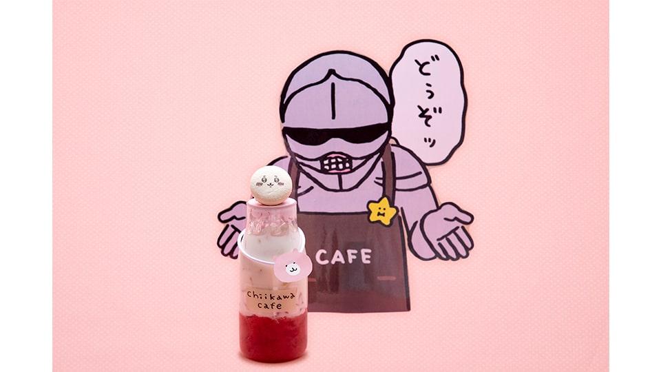 ちいかわカフェ 名古屋パルコ