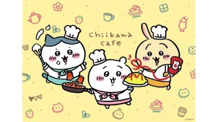「ちいかわカフェ」名古屋パルコで開催!初のコラボカフェを楽しもう!