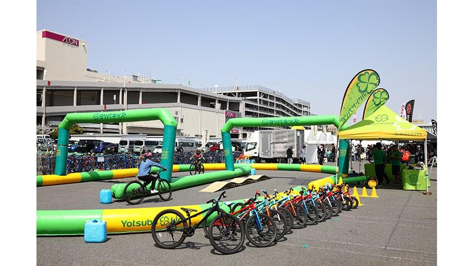 NAGOYA Cycle Sports Days 2021
