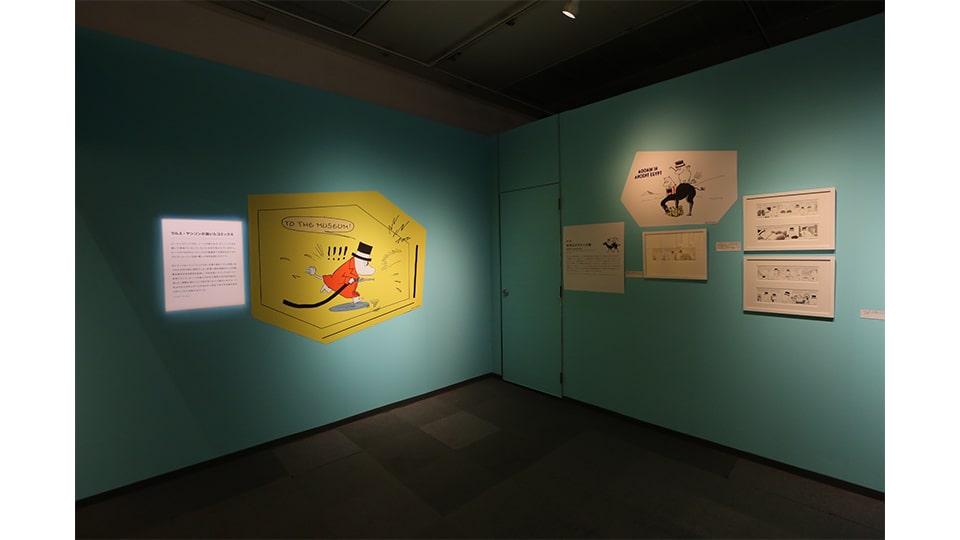 ムーミンコミックス展 名古屋市博物館