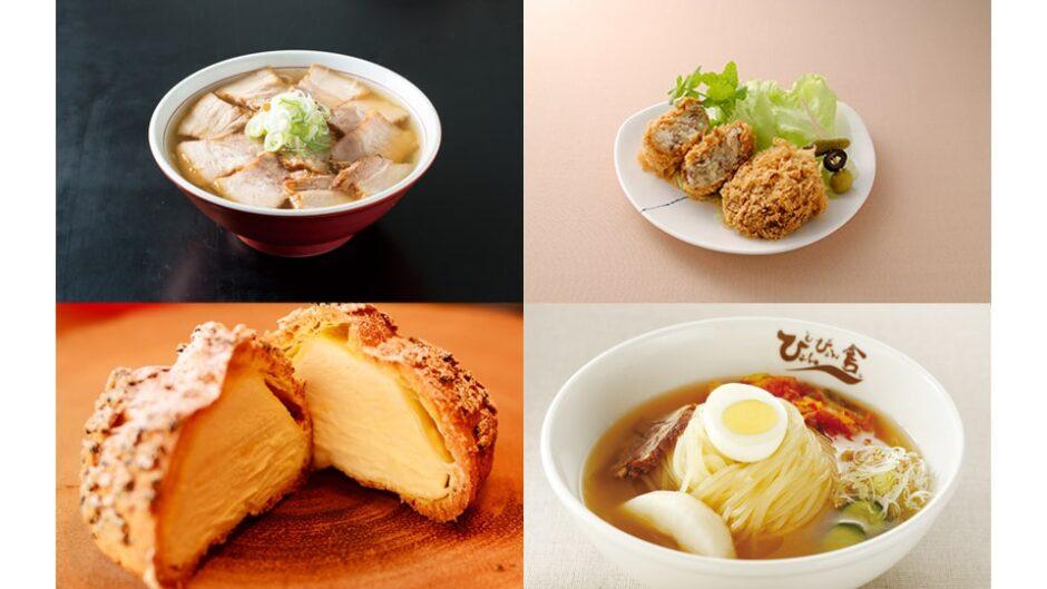 松坂屋名古屋店で「第29回 東北6県物産展」開催!『喜多方ラーメン』『盛岡冷麺』などを楽しもう!