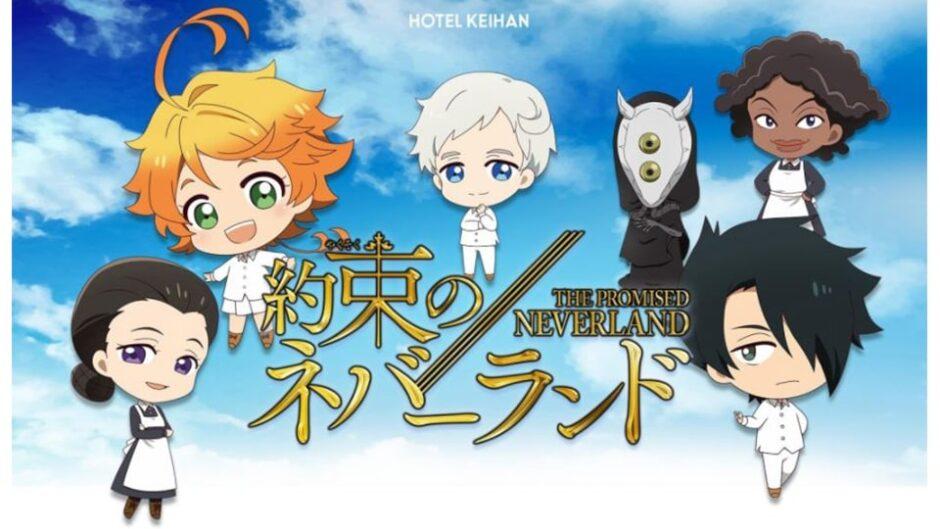 ホテル京阪とアニメ『約束のネバーランド』コラボレーションルーム