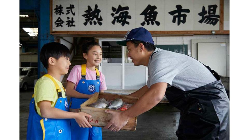 Fisherman's JOB ~夏休みの自由研究~