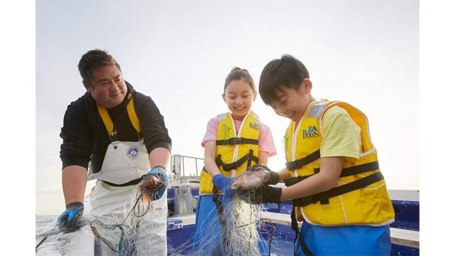 リゾナーレ熱海「Fisherman's JOB ~夏休みの自由研究~」