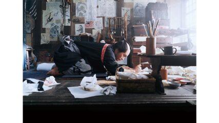 浮世絵師・葛飾北斎の謎に満ちた生涯描く「HOKUSAI」