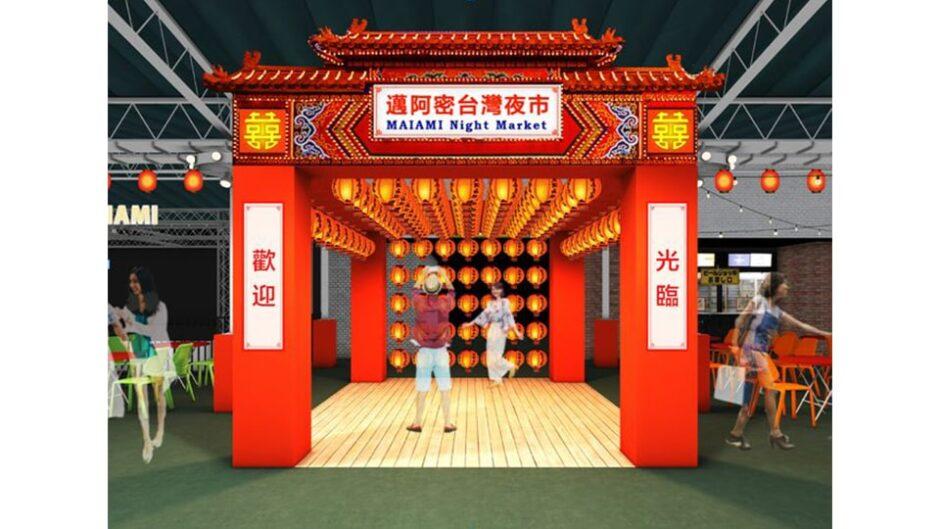 2021年春夏営業「ビアガーデンマイアミ栄三越店」