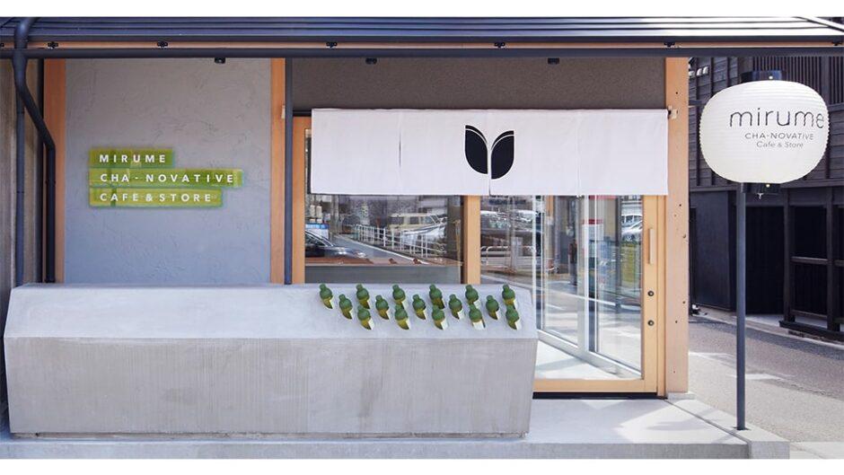 5/10オープン!「mirume 深緑茶房」で気軽に日本茶を楽しもう