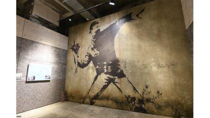 「バンクシーって誰?展」名古屋で開催!アンバサダーは中村倫也さん!