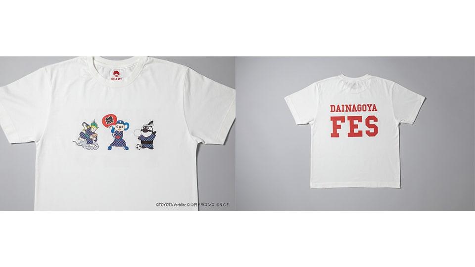 大名古屋展2021