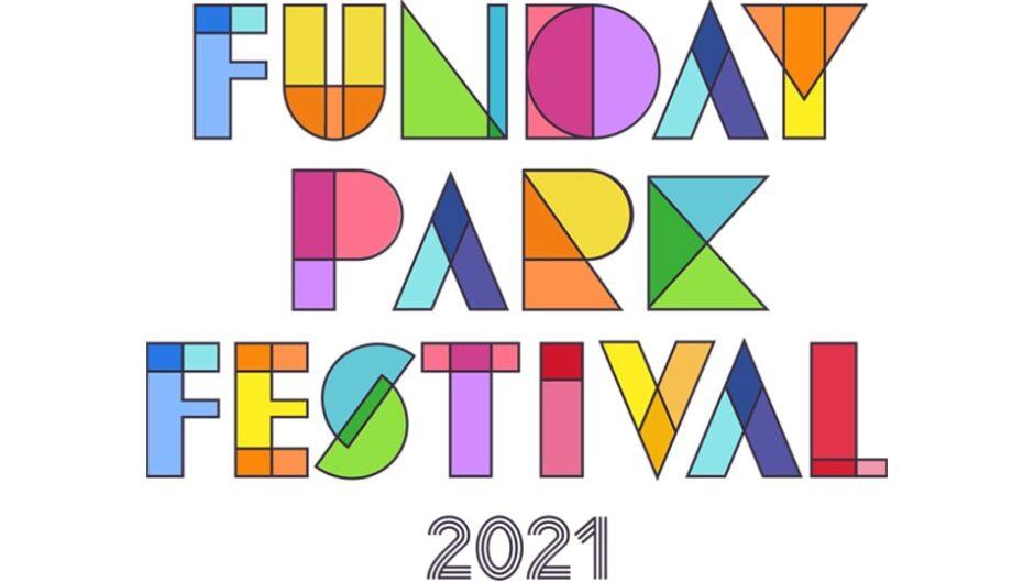 「FUNDAY PARK FESTIVAL 2021」モリコロパークで音楽フェス 開催!