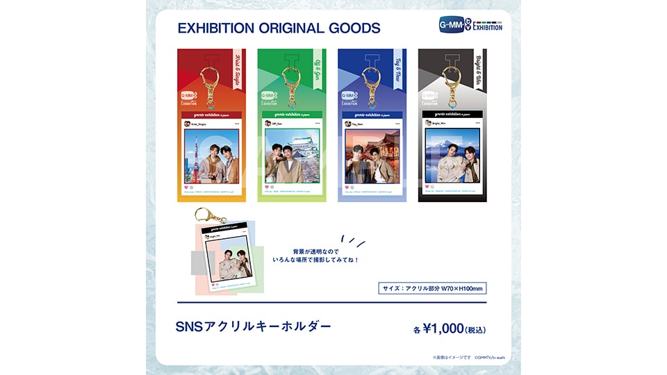 GMMTV EXHIBITION in JAPAN