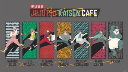 「呪術廻戦カフェ」名古屋・栄のラシックにオープン!