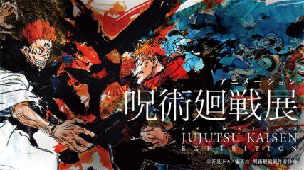 「アニメーション 呪術廻戦展」名古屋パルコで開催!
