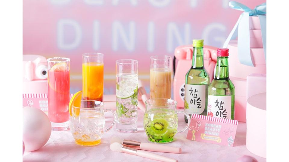 KOREAN BEAUTY DINING