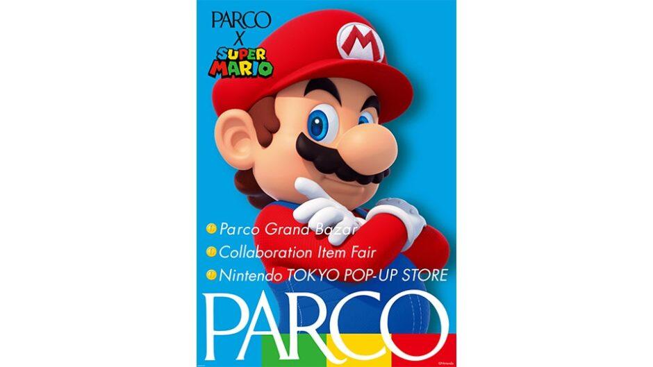 パルコとスーパーマリオがコラボ!名古屋に「Nintendo TOKYO」のポップアップストアがオープン!