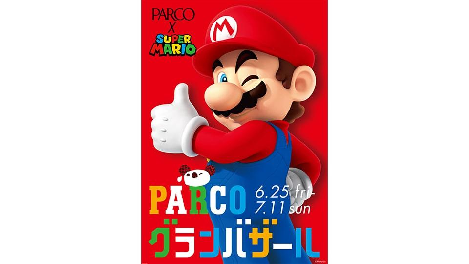 パルコ × スーパーマリオ