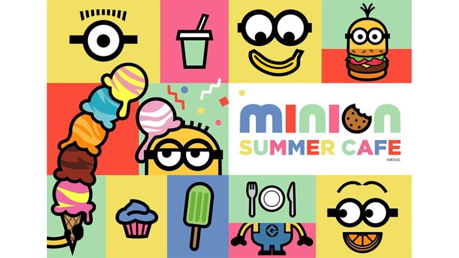「ミニオン サマーカフェ(MINION SUMMER CAFE)」名古屋パルコで開催