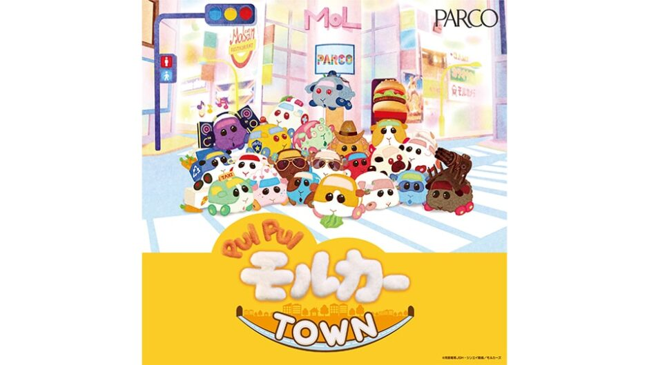 「PUI PUI モルカーTOWN」名古屋パルコで開催 本物のモルカーに会える!