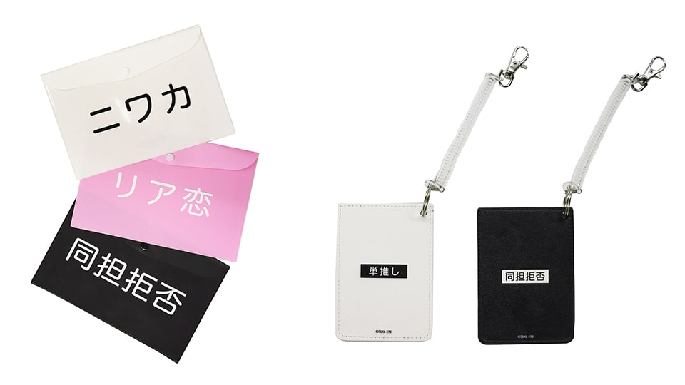 TAMA-KYU ポップアップストア in 東急ハンズ静岡店