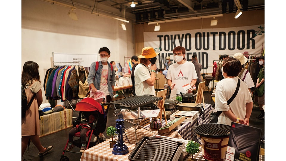 TOKYO OUTDOOR SHOW 2021 in AICHI