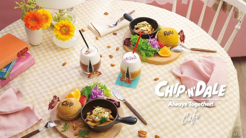 チップ&デール カフェ 名古屋
