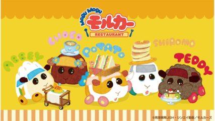 静岡パルコで「Mogu Mogu モルカー Restaurant」期間限定オープン