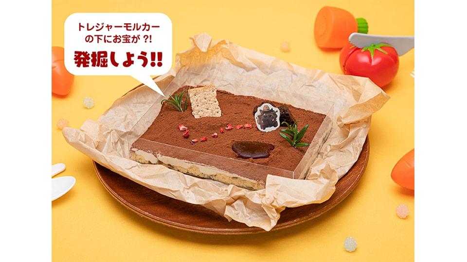 Mogu Mogu モルカー Restaurant 静岡パルコ