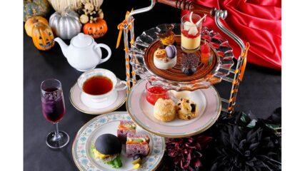 こだわりの紅茶が魅力!「アフタヌーンティーセット~ハロウィン~」