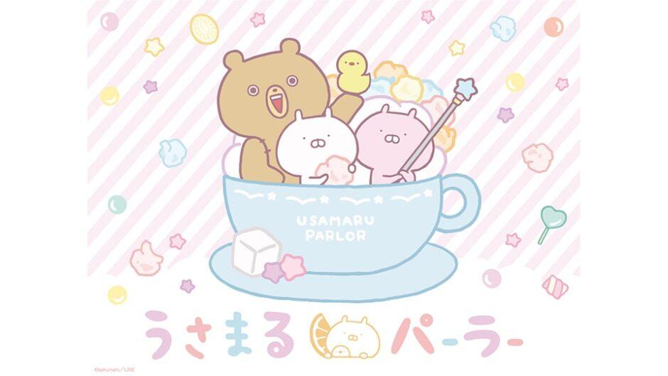 『うさまる』タイアップカフェ「うさまるパーラー」名古屋パルコで開催