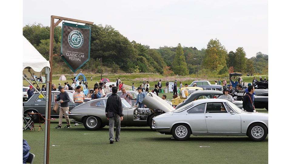 第32回 トヨタ博物館 クラシックカー・フェスティバル